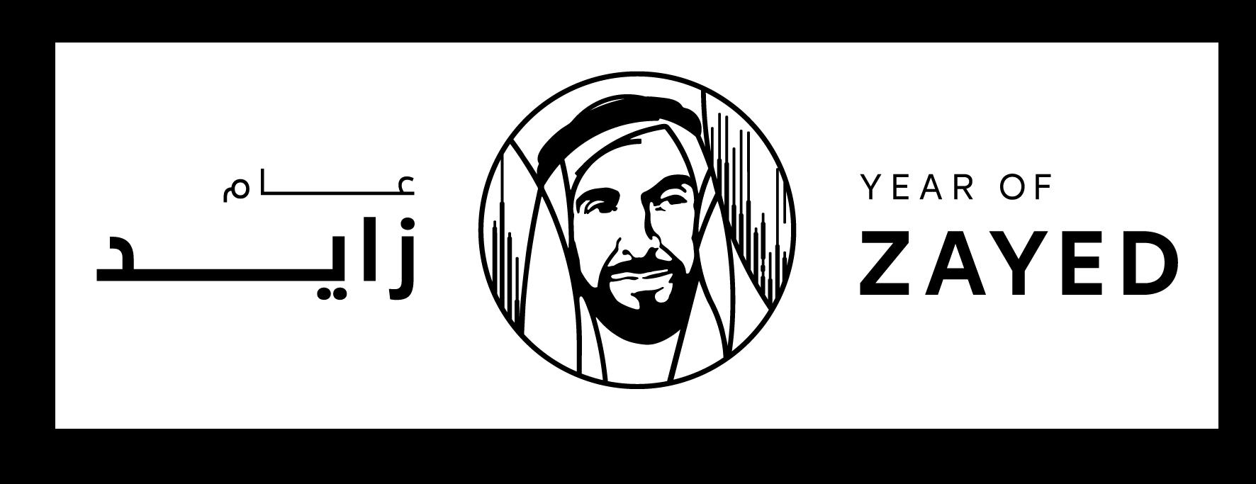 مؤسسة الشارقة للقرآن الكريم والسنة النبوية